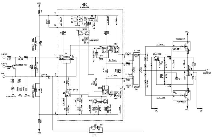 Транзисторы Q13/14 раскачивают